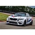 BMW?M2 CSレーシング