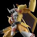 Figure-rise Standard ウォーグレイモン
