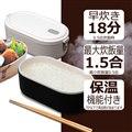 「ROOMMATE お弁当箱型炊飯器 HITORI炊き RM-110TE」