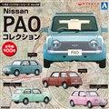 1/64 Nissan PAO コレクション