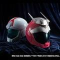 「Full Scale Works 機動戦士ガンダム シャア・アズナブル ノーマルスーツ専用ヘルメット」