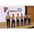 「SUPER FORMULA NEXT 50」の発表会に出席した、中嶋 悟 JRP取締役会長(...