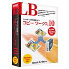 [LB コピーワークス10] HDD全体を簡単にコピー可能なユーティリティソフト。価格は6,300円(税込)