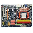 [GA-M750SLI-DS4] nForce 750a SLIを備えたSocket AM2/AM2+用ATXマザーボード。市場想定価格は18,000円前後