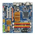 [GA-EG45M-DS2H] Intel G45 Expressチップセットを搭載したLGA775用Micro-ATXマザーボード