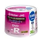 [VD-R120HC50] 16倍速記録対応の録画用DVD-Rメディア (ハードコート/50枚パック) 。価格はオープン