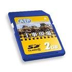 [工事現場<匠>] 転送速度133倍速で耐久性の高いSDカード(2GB)。価格はオープン