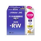 [VD-W120HW10] CPRMをサポートした4倍速記録対応録画用DVD-RW10枚パック(インクジェットプリンター対応ホワイトレーベル)。価格はオープン