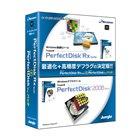 [PerfectDisk Rx Suite + PerfectDisk Pro パック] HDDのクリーンナップとデフラグができるパッケージソフト。価格は9,450円(税込)