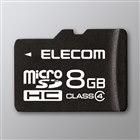 [MF-NMRSDH08GC4] SDスピードクラス「Class4」に対応したmicroSDHCメモリーカード(8GB)。価格はオープン