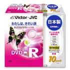 [VD-R120DP10] 16倍速記録やCPRMに対応する録画用DVD-Rディスク(あざやか写真レーベル/10枚)。価格はオープン