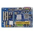 [GA-G31-S3G] Intel G31 Expressチップセットを搭載したLGA775用ATXマザーボード。市場想定価格は9,600円前後