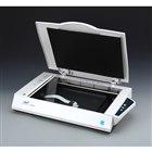[NX6800 Premium版] A3サイズ対応ブックエッジスキャナー(Premium版)。価格は262,500円(税込)