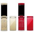 [SH001] 800万画素の高精細CCDカメラと画像処理エンジン「ProPix」を搭載した携帯電話