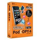 [PodCOPY 4] iPod/iPhoneのデータをPCへワンクリックで簡単コピーできるソフト(Windows版)。価格は3,980円(税込)