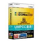 [USBを挿すだけで使えるオフィスソフト EIOffice2009 セキュリティパック] オフィスソフトとセキュリティソフトを1本のUSBメモリーに収録した製品。価格は5,500円(税込)