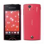 [Xperia ray SO-03C (Pink)]
