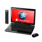 dynabook Qosmio T851