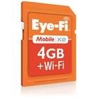 Eye-FiMobile X2 4GB for ドコモ