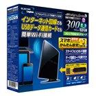 LAN-W300N3L