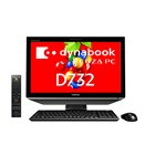 dynabook REGZA PC D732