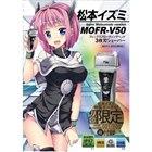 萌えパッケージシェーバーMOFR-V50