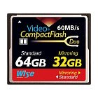 Wise CFカード Duo 64/32GB