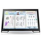 FlexScan T2381W-PP