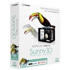 3Dプリンターお絵かきSunny 3D