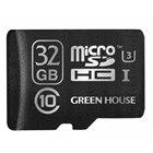 「GH-SDMRHCUA」シリーズ(32GB)