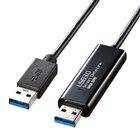 KB-USB-LINK4
