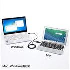 KB-USB-LINK4 イメージ