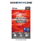 OCN モバイル ONE音声対応SIM