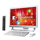 dynabook D71