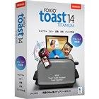 「Roxio Toast 14 Titanium ブルーレイ対応」