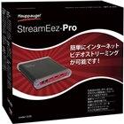 StreamEez-Pro