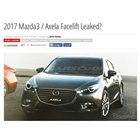 改良新型マツダ アクセラ の画像をリークした『carscoops』