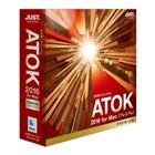 ATOK 2016 for Mac [ベーシック]