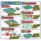 ポケットモンスター サン&ムーン ロトム図鑑のポケモン オセロ パーティーゲーム7