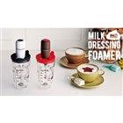 ミルク&ドレッシングフォーマー /RMF-1