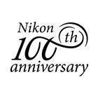 ニコン創立100周年記念ロゴ