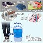 ミニ洗濯機「MNWSMAN2」イメージ