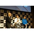 写真左から、トークショーのMCを務めたピストン西沢氏、平手晃平選手、安田裕信選手。ブリヂストンのタイヤ開発チームとはコミュニケーションが取りやすく、開発のスピードが速いという点で両選手とも意見が合った。