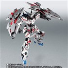 G-フェネクス」を再現したフィギュア「ROBOT魂 〈SIDE MS〉 ユニコーンガンダム3号機 フェネクス type RC(デストロイモード)イメージ
