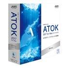 ATOK 2017 for Mac [ベーシック]
