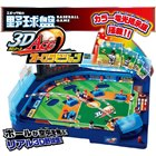 「野球盤 3Dエース オーロラビジョン」イメージ
