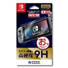 """キズに強く貼りやすい液晶保護フィルム """"ピタ貼り"""" for Nintendo Switch"""