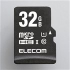 MF-ACMR032GU11A