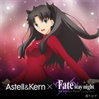 AK70 MKII劇場版 Fate/stay night [HF]