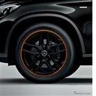 メルセデスベンツGLE350d 4マチック・クーペスポーツ・オレンジアートエディション